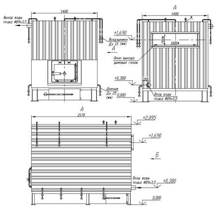 quelle chaudiere gaz choisir devis appartement courbevoie entreprise rahwfk. Black Bedroom Furniture Sets. Home Design Ideas